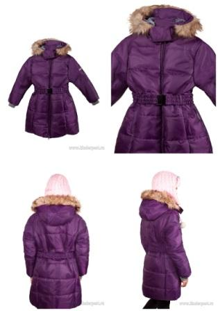 Название: 2 пальто Хуппа.jpg Просмотров: 285  Размер: 27.1 Кб